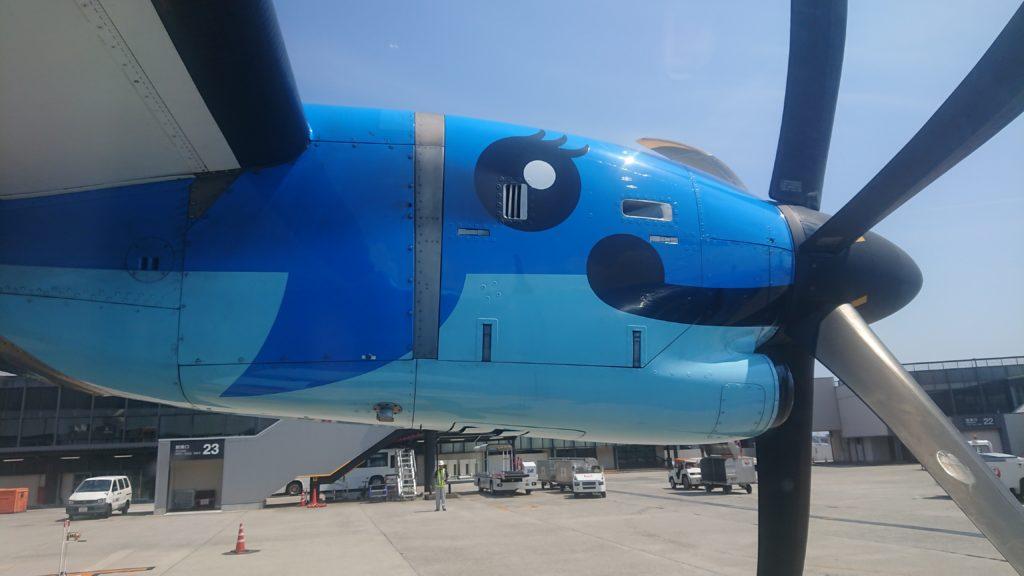 天草エアライン 飛行機のエンジン