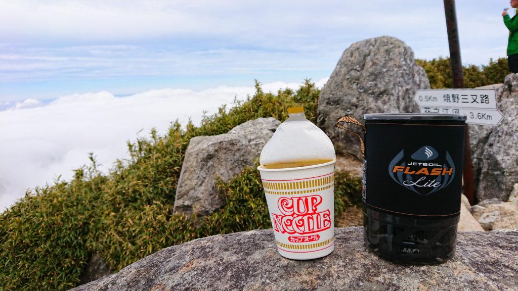 山頂で食べるカップヌードル