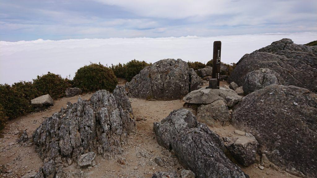 宮之浦岳山頂から見る雲海