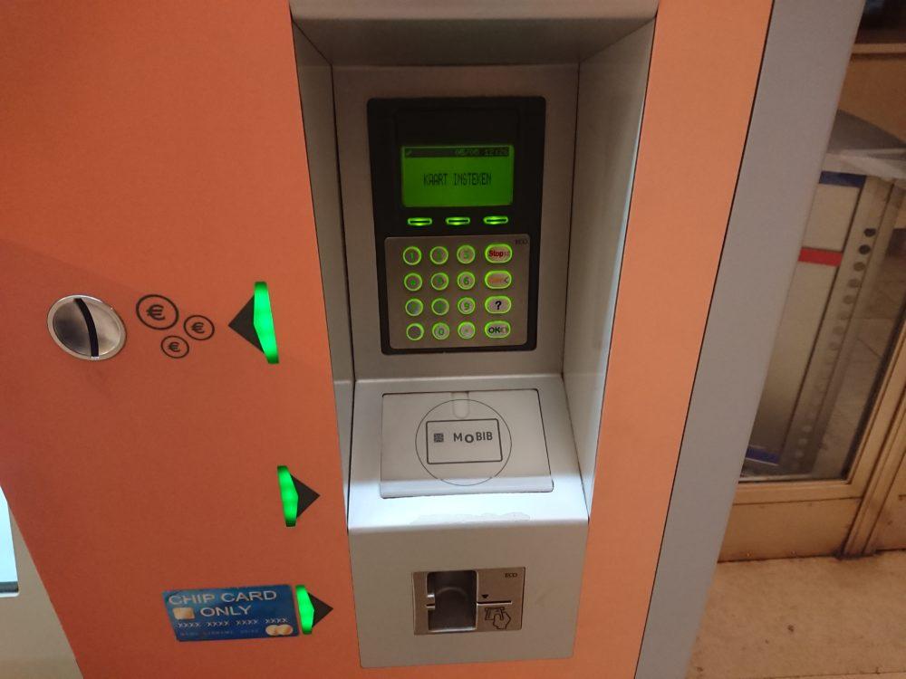 ベルギー鉄道の券売機での支払い口