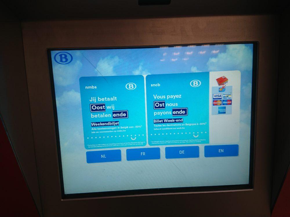 ベルギー鉄道券売機の言語選択画面