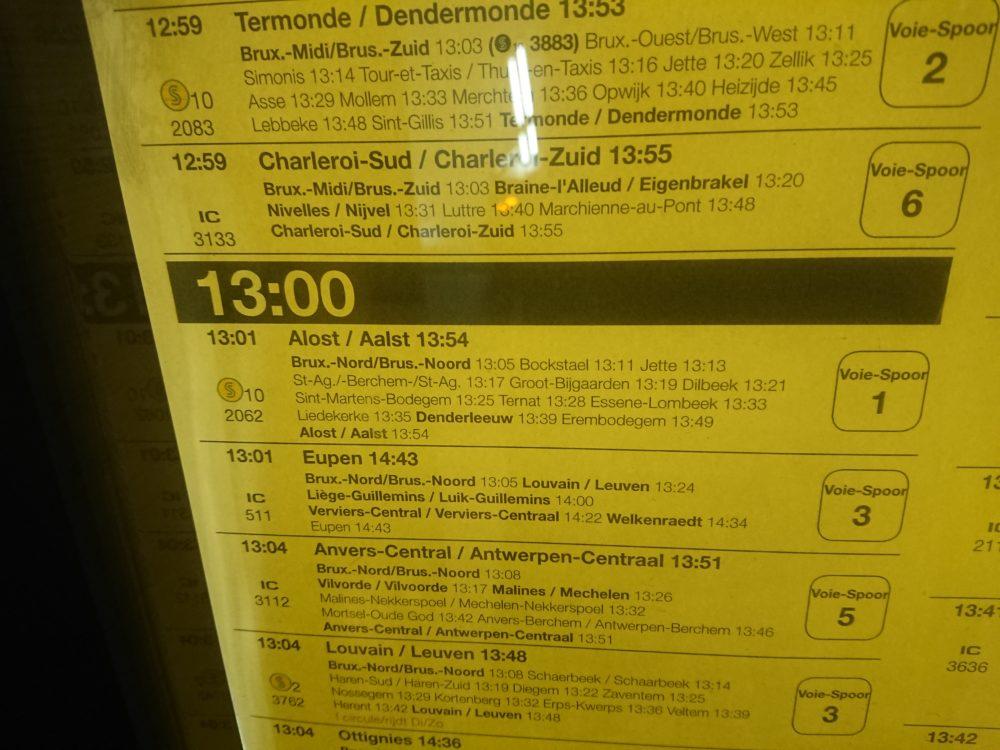 ベルギー鉄道の時刻表
