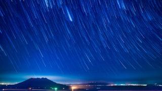 輝北うわば公園から見る星空の軌跡